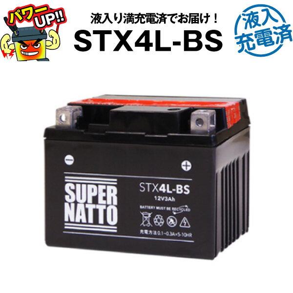 /12/YUASA YT12B-BS Dry AGM Batterie Ducati Multistrada 1200/S Sport ABS 10/