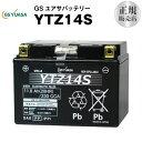 YTZ14S【バイクバッテリー】■■GSユアサ(YUASA)...