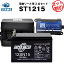 batterystore:10011797