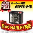 65958-04B(04年以降 XL用)■■ハーレー純正バッテリー■■安心の純正品