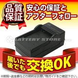 EN-EL23 互換■■NIKON(ニコン)【送料無料】COOLPIXシリーズ対応【デジカメバッテリー充電器】