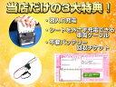 YTX9-BS互換■コスパ最強「3点セット割引」【液入充...