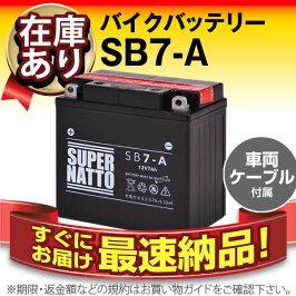 SB7-A�����ѡ��ʥåȡ�YB7-A�ߴ����ݾ��եХ����Хåƥ��̩�ķ���