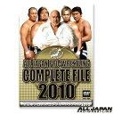 プロレスグッズ 全日本プロレス コンプリートファイル2010 DVD-BOX