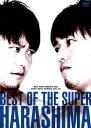 楽天プロレスグッズshopバトルロイヤルDDT DVD BEST OF THE SUPER HARASHIMA