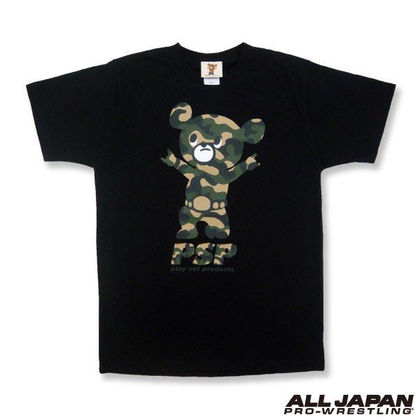 【好評発売中!!】PSP武藤ベアー 半袖Tシャツ...の商品画像