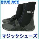 BLUE ACE マジックシューズ/ウォーターシューズ マリ...