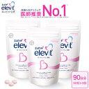葉酸 含むサプリ【エレビット公式(elevit)】90日分 ...