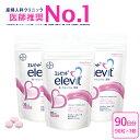 葉酸 含むサプリ【エレビット公式(elevit)】90日分 鉄分 サプリメント 葉酸サプリ 無添加 ...