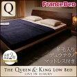 【送料無料】フロアベッド モダンデザイン ローベッド 【The Queen&King Low Bed】 【羊毛入りデュラテクノマットレス付き】 クイーンサイズ クイーンベッド クイーンベット(代引不可)