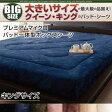 【送料無料】寝心地 カラー タイプが選べる 大きいサイズのパッド シーツ シリーズ プレミアムマイクロ パッド一体型ボックスシーツ キングサイズ