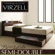 【送料無料】棚付き・コンセント付き 収納機能付き 収納ベッド【virzell】ヴィーゼル【フレームのみ】セミダブルサイズ セミダブルベッド セミダブルベット