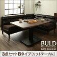 ヴィンテージ・リビングダイニングセット【BULD】ボルド/3点セットBタイプ(リフトテーブル)(代引不可)