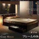 【送料無料】ダブルベッド スリムモダンライト付き 収納ベッド Cozy Moon コージームーン