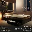 【送料無料】セミダブルベッド マットレス付き スリムモダンライト付き 収納ベッド Cozy Mo