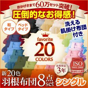 ��20����������8�����å�(�٥åɥ�����&�¥�����:����)(����Բ�)