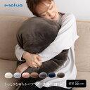 【送料無料】mofua うっとりなめらかパフ クッション 直径55cm 円形 丸型 静電気防止 寝具 通販 楽天