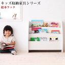 【送料無料】 キッズ家具 キッズファニチャー 【CREA】 ...