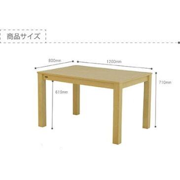 LUMBIE ランビー ダイニングテーブル 4人掛けサイズ・120cm幅 ナチュラル/ブラウン リビングテーブル(代引不可)