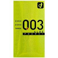 003 アロエゼリー 2000 10個入り×144個 1ケース分 オカモト コンドーム 【正規品】