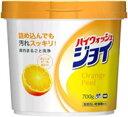 ハイウオッシュジョイ オレンジピール成分入り 本体(700g) 【正規品】