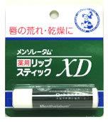 メンソレータム 薬用リップスティック XD(4.0g)【正規品】【mo】【医薬部外品】