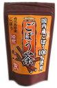 【即納】 ぎょくろえん ごぼう茶 2g×18袋入 国内産ごぼう100%使用 【正規品】 ゴボウ 牛蒡