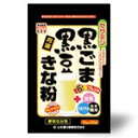 山本漢方 黒ごま黒豆きな粉 分包タイプ(10g×20包) 【正規品】