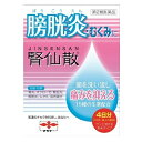 【第2類医薬品】【5個セット】 腎仙散(ジンセンサン) 12包×5個セット 【正規品】