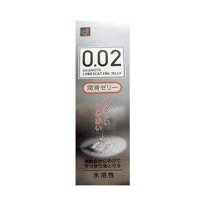 ○【 定形外・送料340円 】 0.02EX 潤...の商品画像