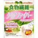 食物繊維 クリアファイバー 5.2g×30本入 【正規品】