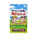 【季節限定】虫よけシール 無香料タイプ 24枚入 【正規品】