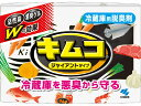キムコ ジャイアント 冷蔵庫用 162g 【正規品】