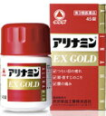 【第3類医薬品】 ○【 定形外・送料350円 】 アリナミンEX ゴールド 45錠 【正規品】