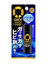 OXY (オキシー) パーフェクトモイスト リップ 4.5g 【正規品】