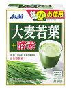 ショッピング酵素 大麦若葉+酵素(60袋入)【正規品】 ※軽減税率対応品