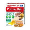 DHC プロティンダイエット2 50g*7袋入 【正規品】