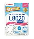 チュチュベビー L8020菌入タブレット ヨーグルト風味【正規品】