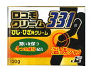 【5個セット】 【送料無料】ロコモクリーム331 120g×5個セット 【正規品】