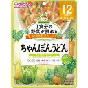 和光堂 1食分の野菜が摂れるグーグーキッチン ちゃんぽんうどん 12か月頃〜 100g 【正規品】