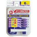 デンタルプロ 歯間ブラシ I字型 サイズ6(LL) 4本入【正規品】
