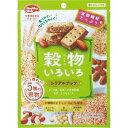 【10個セット】 穀物いろいろ シリアルナッツ 70g×10個セット 【正規品】 ※軽減税率対応品