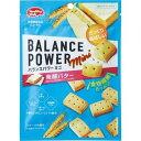 【3個セット】 バランスパワーミニ 発酵バター 70g×3個セット 【正規品】 ※軽減税率対応品