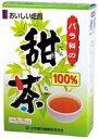 山本漢方 甜茶100% 3g×20袋 【正規品】