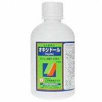 【第3類医薬品】大洋製薬 オキシドール 100ml 【正規品】