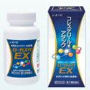 【第3類医薬品】ローカスタEX 180カプセル  【正規品】