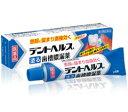 【第3類医薬品】ライオン デントヘルスR 20g  【正規品】