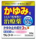 【第2類医薬品】【10個セット】 ウレコート 尿素10% 145g×10個セット 【正規品】