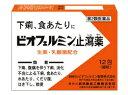 【第2類医薬品】 ビオフェルミン止瀉薬 12包 【正規品】