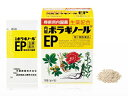 【第2類医薬品】【10個セット】 内服ボラギノールEP 16包×10個セット 【正規品】